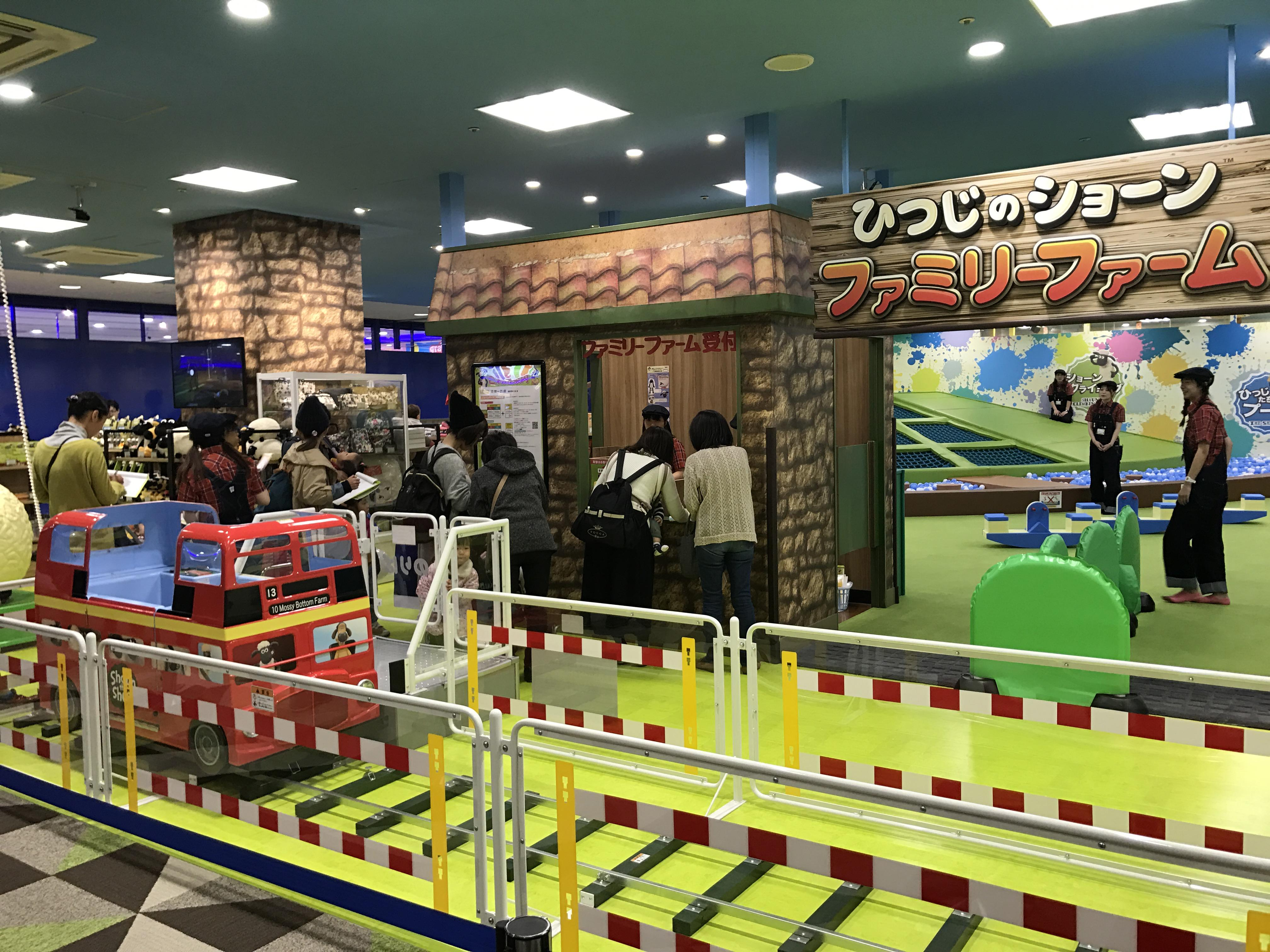 Shaun the Sheep Family Farm Opens in Japan!